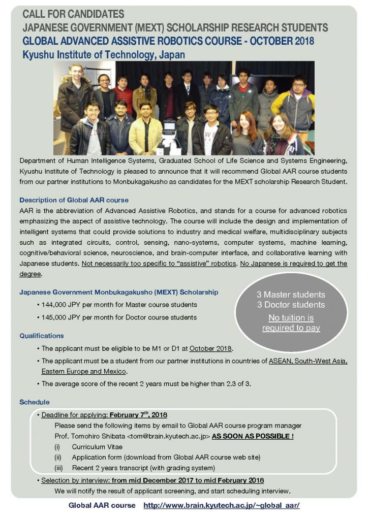Scholarship for This Course | Global AAR Cource on application in spanish, application trial, application to rent california, application meaning in science, application submitted, application for rental, application insights, application database diagram, application service provider, application approved, application template, application for employment, application to join motorcycle club, application error, application cartoon, application to date my son, application to join a club, application for scholarship sample, application to be my boyfriend, application clip art,
