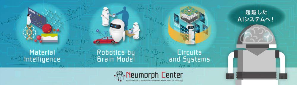 Neumorph Center