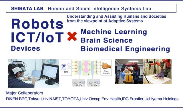 Robots ICT/IoT